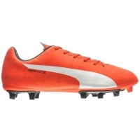 Puma EVOSPEED 5.4 FG - Men's Football Boots
