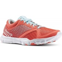 Reebok YOURFLEX TRAINETTE 7.0 - Women's training shoes