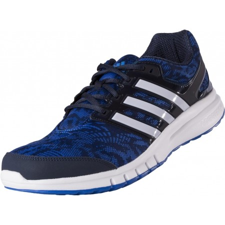 adidas GALAXY ELITE 2 M | sportisimo.com