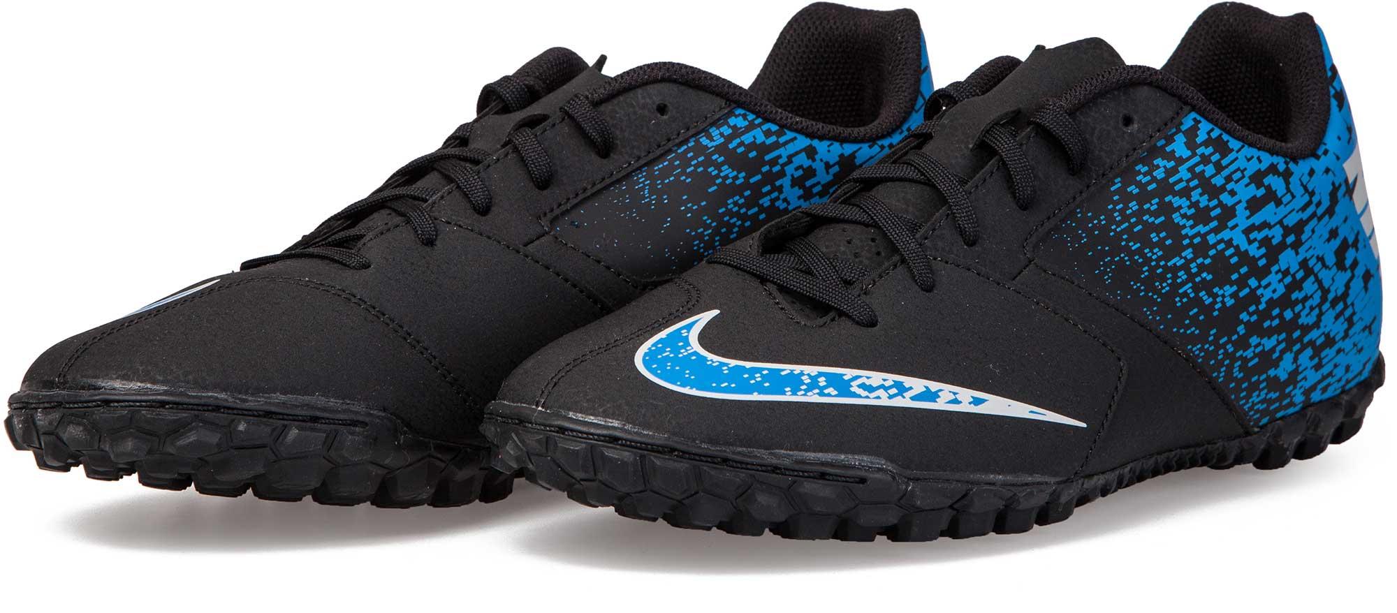 Nike BOMBAX TF | sportisimo.com