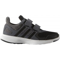 adidas HYPERFAST 2.0 CF K B - Boys' running shoes