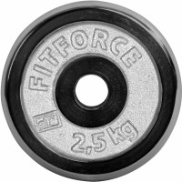 Fitforce WEIGHT DISC PLATE 2,5KG CHROME