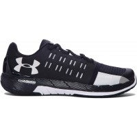 Under Armour UA CHARGED CORE - Men's training shoes