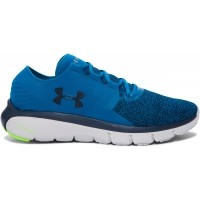 Under Armour SPEEDFORM FORTIS 2 TXTR - Men's running shoes
