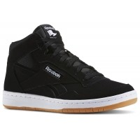 Reebok ROYAL REAMAZE 2 M - Men's leisure shoes