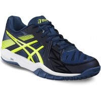 Asics GEL-FASTBALL 2
