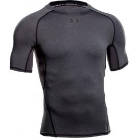 Under Armour ARMOUR HG SS T - Men's short sleeve T-shirt