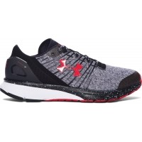 Under Armour CHARGED BANDIT 2 - Men's running shoes