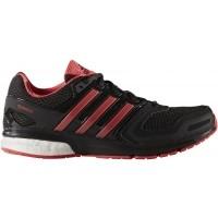 adidas QUESTAR W - Women's running shoes