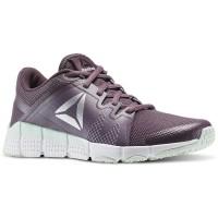 Reebok TRAINFLEX - Women's fitness shoes
