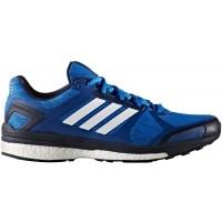 adidas SUPERNOVA SEQUENCE - Men's running shoes