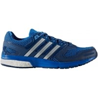 adidas QUESTAR M - Men's running shoes