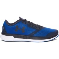 Under Armour UA CHARGED LIGHTNING - Men's running shoes