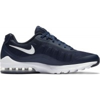 Nike AIR MAX INVIGOR - Men's shoes