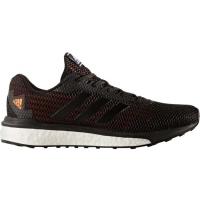 adidas VENGEFUL M - Men's running shoes