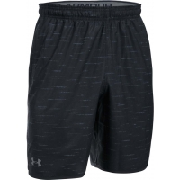 Under Armour UA QUALIFIER NOVELTY SHORT - Men's shorts