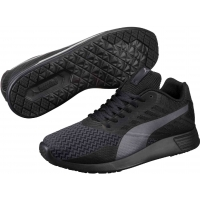 Puma ST TRAINER PRO JAGG - Men's running shoes