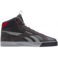 Reebok ROYAL COMPLETE 2MW - Men's shoes