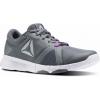 Women's training shoes - Reebok TRAINFLEX LITE - 1