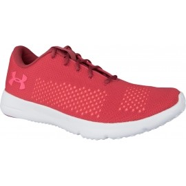Under Armour UA RAPID W - Women's running shoes